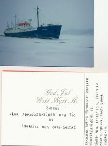 SUNDIUS HOLMIA